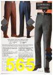 1972 Sears Spring Summer Catalog, Page 565