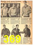 1942 Sears Spring Summer Catalog, Page 369