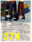1972 Sears Fall Winter Catalog, Page 374