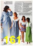 1972 Sears Spring Summer Catalog, Page 161