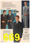1964 Sears Spring Summer Catalog, Page 669