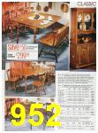 1988 Sears Fall Winter Catalog, Page 952