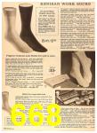 1960 Sears Fall Winter Catalog, Page 668