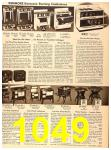 1956 Sears Fall Winter Catalog, Page 1049