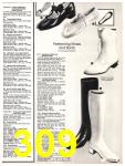 1981 Sears Spring Summer Catalog, Page 309