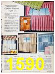 1967 Sears Spring Summer Catalog, Page 1590