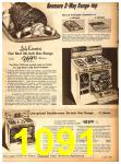 1958 Sears Fall Winter Catalog, Page 1091