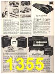 1971 Sears Fall Winter Catalog, Page 1355