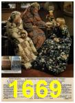 1980 Sears Fall Winter Catalog, Page 1669