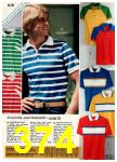 1981 Montgomery Ward Spring Summer Catalog, Page 374