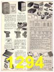1971 Sears Fall Winter Catalog, Page 1294