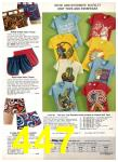 1977 Sears Spring Summer Catalog, Page 447