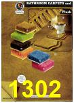 1974 Sears Spring Summer Catalog, Page 1302
