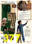 1977 Sears Fall Winter Catalog, Page 377