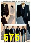 1978 Sears Fall Winter Catalog, Page 575