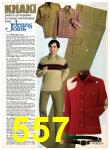 1977 Sears Fall Winter Catalog, Page 557