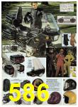 1983 Sears Spring Summer Catalog, Page 586