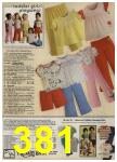 1979 Sears Spring Summer Catalog, Page 381