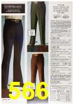 1972 Sears Spring Summer Catalog, Page 566