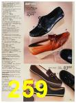 1987 Sears Fall Winter Catalog, Page 259
