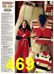 1978 Sears Fall Winter Catalog, Page 469