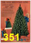 1972 Montgomery Ward Christmas Book, Page 351