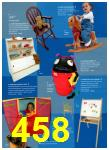 2003 JCPenney Christmas Book, Page 458