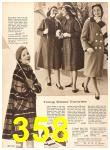 1960 Sears Fall Winter Catalog, Page 358