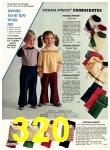 1974 Sears Fall Winter Catalog, Page 320