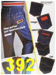 1985 Sears Fall Winter Catalog, Page 392