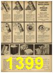 1962 Sears Spring Summer Catalog, Page 1399