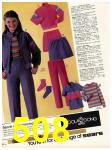 1983 Sears Fall Winter Catalog, Page 508