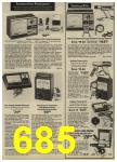 1979 Sears Spring Summer Catalog, Page 685