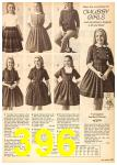 1962 Sears Fall Winter Catalog, Page 396