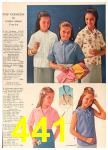 1964 Sears Spring Summer Catalog, Page 441
