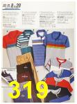 1987 Sears Spring Summer Catalog, Page 319