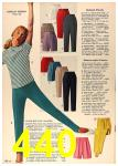 1964 Sears Spring Summer Catalog, Page 440