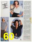 1993 Sears Spring Summer Catalog, Page 60