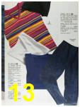 1992 Sears Summer Catalog, Page 13
