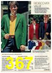 1981 Montgomery Ward Spring Summer Catalog, Page 367