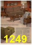 1961 Sears Spring Summer Catalog, Page 1249