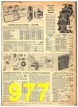 1949 Sears Spring Summer Catalog, Page 977