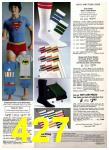 1980 Sears Spring Summer Catalog, Page 427