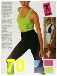 1991 Sears Spring Summer Catalog, Page 70