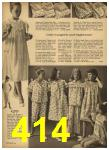 1962 Sears Spring Summer Catalog, Page 414