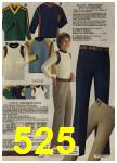 1979 Sears Fall Winter Catalog, Page 525