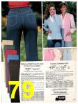 1983 Sears Spring Summer Catalog, Page 79