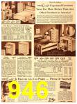 1940 Sears Fall Winter Catalog, Page 946