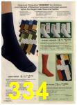 1972 Sears Fall Winter Catalog, Page 334