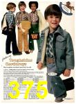 1977 Sears Fall Winter Catalog, Page 375